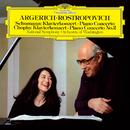 Schumann: Piano Concerto, Chopin: Piano Concerto No. 2/Martha Argerich, National Symphony Orchestra Washington, Mstislav Rostropovich
