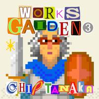 Works Gaiden 3