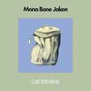 Mona Bone Jakon (Super Deluxe)/Cat Stevens