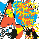 Armed Forces (Super Deluxe Edition)/Elvis Costello