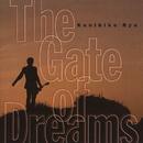 The Gate of Dreams/梁 邦彦