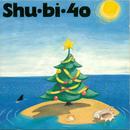 Shu-bi-40/Shu-bi-dua