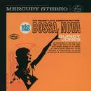 Big Band Bossa Nova/Quincy Jones