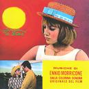 Diciottenni al sole (Original Motion Picture Soundtrack)/Ennio Morricone