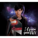 You Wo Zai/Show Lo