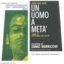 Un uomo a metà (Original Motion Picture Soundtrack)/Ennio Morricone