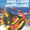 Quando le donne avevano la coda (Original Motion Picture Soundtrack)/Ennio Morricone