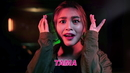 Tama Ni Dzai (Lyric Video)/Edray Teodoro