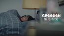 相思相愛 (Lyric Video)/GReeeeN