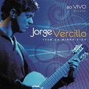 Trem Da Minha Vida (Deluxe)/Jorge Vercillo