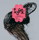 Who Is It/Björk