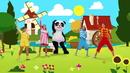 O Moinho/Panda e Os Caricas