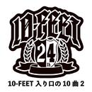 10-FEET入り口の10曲 2/10-FEET