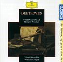 """Beethoven: Violin Sonatas Opp.24 """"Spring""""& 47 """"Kreutzer""""/Yehudi Menuhin, Wilhelm Kempff"""