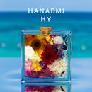 HANAEMI/HY