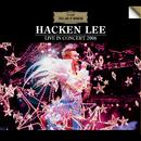 Li Ke Qin De Xin Ying Shou Yan Chang Hui 2006 (Live)/Hacken Lee