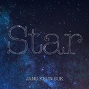 Star/チャン・グンソク