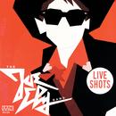 Live Shots/Joe Ely