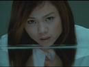 Ni De Wen Du/Tanya Chua