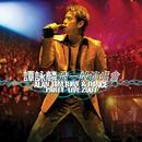 Tan Yong Lin Fei Yi Ban Yan Chang Hui (Live)/Alan Tam