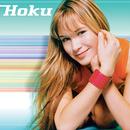 Hoku/Hoku