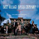 Olde School/East Village Opera Company