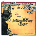 Chinatown (Soundtrack)/Jerry Goldsmith
