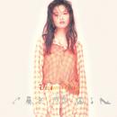 Cheng Chang/Vivian Chow