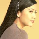 Shi Jian/Vivian Chow