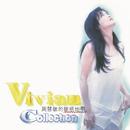 Zhou Hui Min De Min Gan Di Dai/Vivian Chow