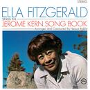 Ella Fitzgerald Sings The Jerome Kern Song Book (96kHz/24bit)/Ella Fitzgerald