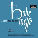 Eugen Jochum - The Choral Recordings on Philips (Vol. 1: Bach: Mass in B minor, BWV 232)/Eugen Jochum