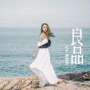 Liang Pin/Jolie Chan