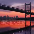 Best Of Stephen Kummer - Jazz Piano Performances/Stephen Kummer