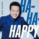 HA-HA-HAPPY/田原俊彦