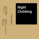 Nightclubbing/Grace Jones