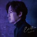 Emotion/チャン・グンソク