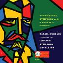 Rafael Kubelík - The Mercury Masters (Vol. 5 - Tchaikovsky: Symphony No. 6)/Rafael Kubelik