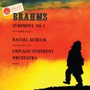 Rafael Kubelík - The Mercury Masters (Vol. 6 - Brahms: Symphony No. 1)/Rafael Kubelik