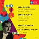 Rafael Kubelík - The Mercury Masters (Vol. 2 - Bartók: Music for Strings, Percussion and Celesta; Bloch: Concerto Grosso)/Rafael Kubelik