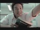 Ai Shang Wei Lai De Ni/Will Pan