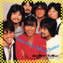 Once More Take A Chance/和田アキ子