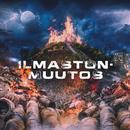 Ilmastonmuutos (feat. Emma Gun)/Teflon Brothers