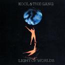 Light Of Worlds/Kool & The Gang