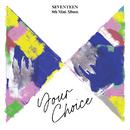 Your Choice/Seventeen
