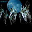 Shine [Standard Jewel - Parts Order Only]/Joni Mitchell
