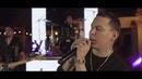 Andar Conmigo (En Vivo)/Javier Rosas Y Su Artillería Pesada