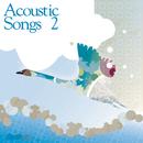 Lifestyle2 - Acoustic Vol 2 (Budget Version)/Various Artists