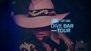 A-YO (Live From The Bud Light x Lady Gaga Dive Bar Tour)/Lady Gaga