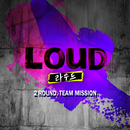 LOUD – 2 ROUND TEAM MISSION/Various Artists